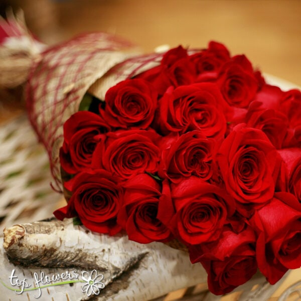Classic bouquet of 21 red roses