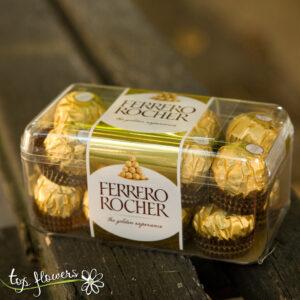 Кутия бонбони Ferrero Rocher | 200 гр.