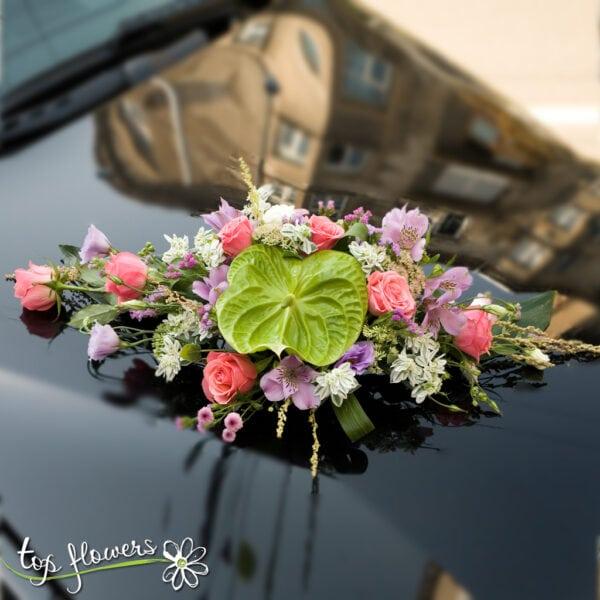 Car Arrangement | Akalifa