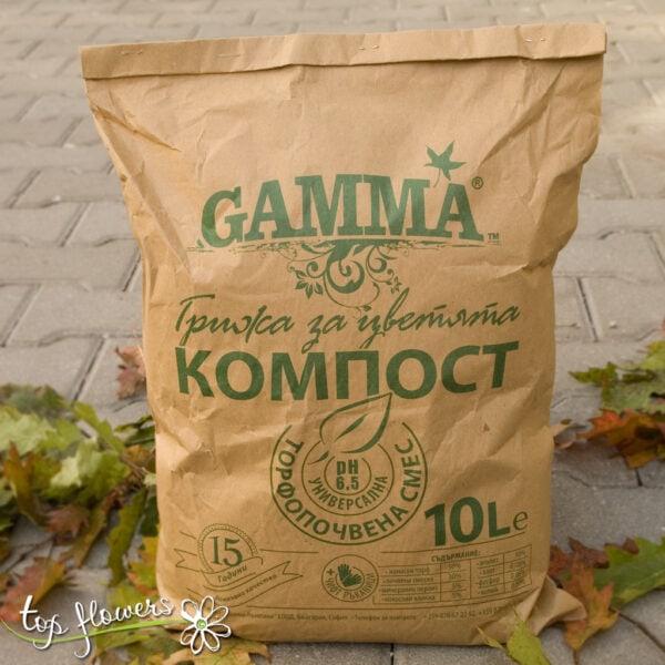 Почва 10 л. Gamma /торфопочвена смес - КОМПОСТ/