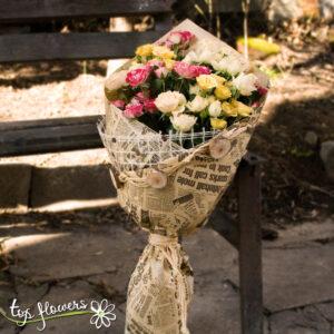 Класически букет от 11 мини рози микс