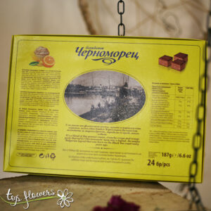 Box of chocolates Chernomorets
