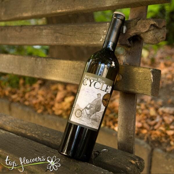 Бяло вино Cycle
