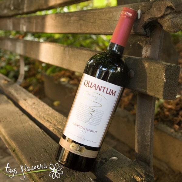 Червено вино Quantum