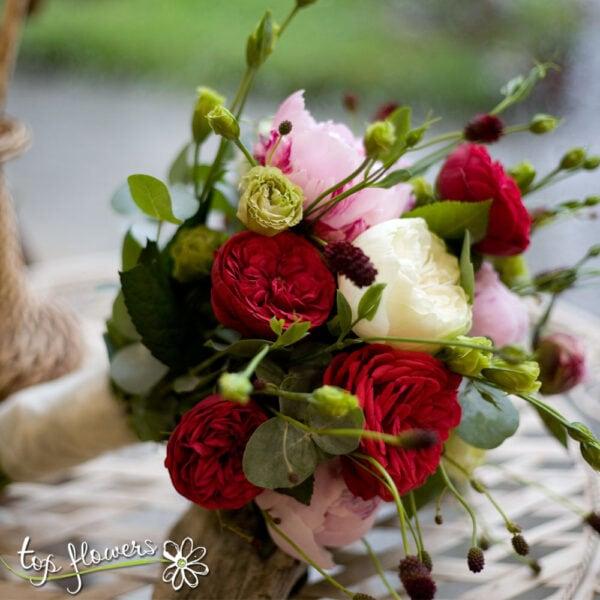 Bridal Bouquet   Piano