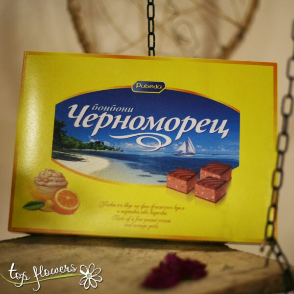 Box of chocolates Chernomorets
