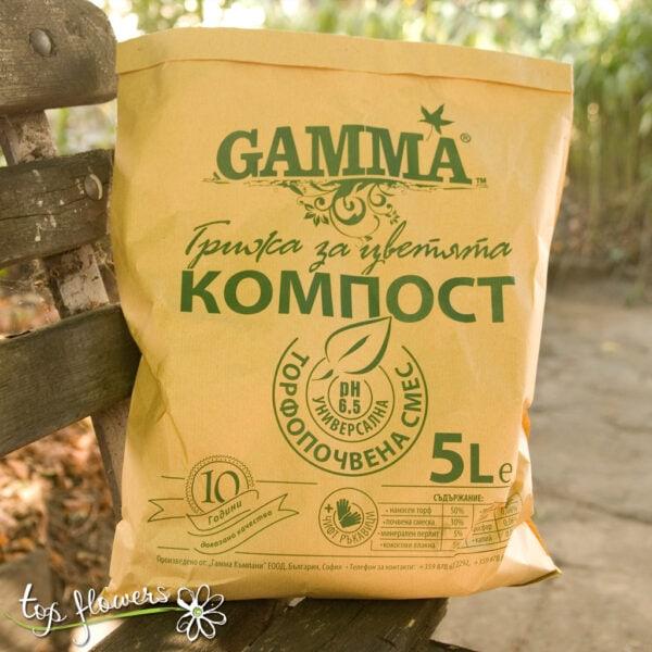 Soil 5 l. Gamma/compost/torfopočvena mixture