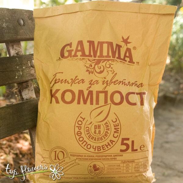 Почва 5 л. Gamma /торфопочвена смес - КОМПОСТ/ кисела почва