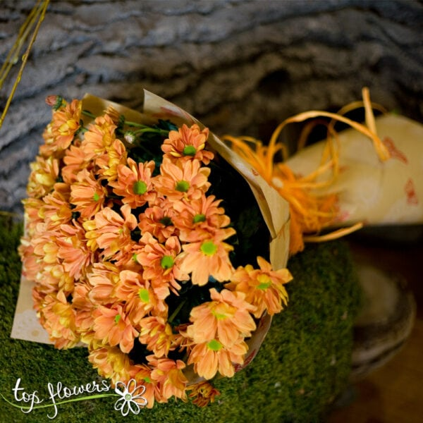 Bouquet of Chrysanthemums | Orange