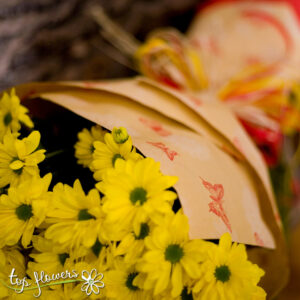 Bouquet of Chrysanthemums | Yellow
