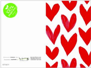 Greeting card | Hearts