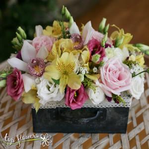 metalno panerche rozi 3