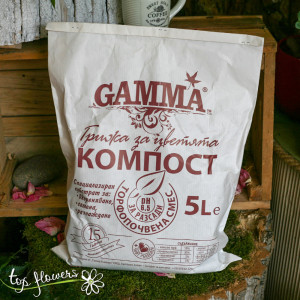 Soil 5 l. Gamma / compost mixture FOR SEEDLINGS
